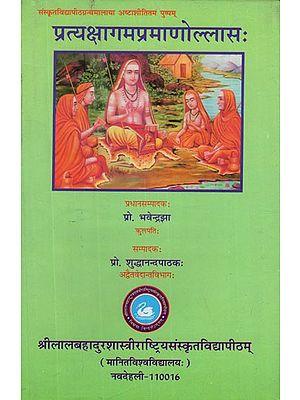 Pratyaksha Agama Purana Ullasa