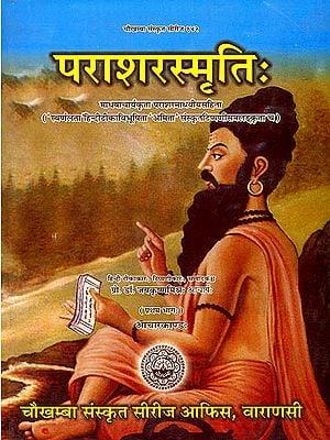 Parasarasmrti: With Parasaramadhaviya of Madhavacarya (Set of 3 Volumes)