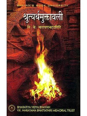 Shruti Artha Muktavali