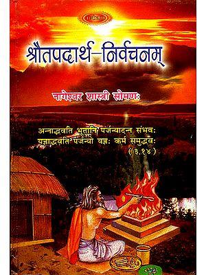 Srauta Padarth Nirvachanam