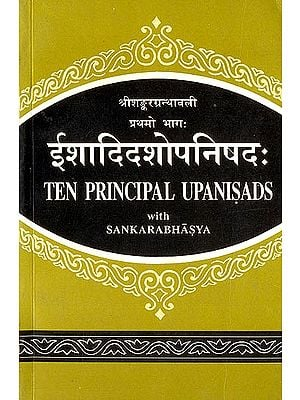 The Principal Upanisads With Sankarabhasya (Works of Sankaracarya in Original Sanskrit) (Volume 1)