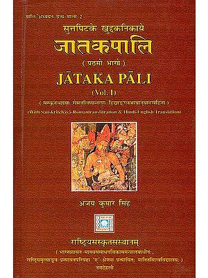 Jataka Pali (With Sanskrit- Roman Transliteration and Hindi-English Translation)