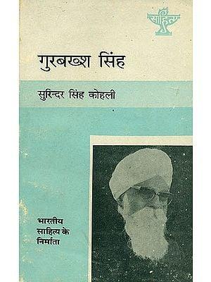 गुरबख्श सिंह (भारतीय साहित्य के निर्माता):  Gurbakhash Singh (Makers of Indian Literature)