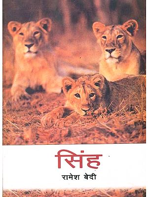 सिंह: The Lion of India