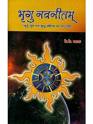 भृगु नवनीतम् (भृगु सूत्र तथा भृगु संहिता पर आधारित): Based on Bhrigu Sutra and Samhita