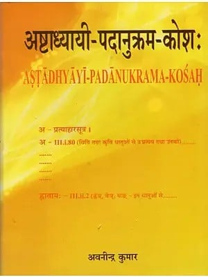 अष्टाध्यायी पदानुक्रम कोश: (Word Index of Panini's Astadhyayi with Hindi Commentary and Astadhyayi Sutra-Patha at the End)
