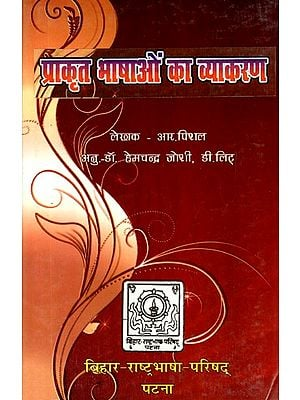 प्राकृत भाषाओँ का व्याकरण: Grammar of Prakrit Language (An Old  and Rare Book)