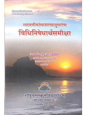 न्यायमीमांसाशास्त्रनुसारेण विधिनिषेधार्थसमीक्षा: The Meaning of Vidhi and Nishedha (Dharmasastra)