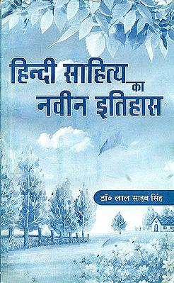 हिन्दी साहित्य का नवीन इतिहास: A New History of Hindu Literature