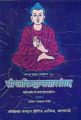 सौगतसिद्धान्तसारसंग्रह: Saugat Siddhanta Sara Samgrah
