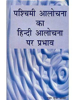 पश्चिमी आलोचना का हिंदी आलोचना पर प्रभाव Impact of Western Crticism on Hindi Criticism