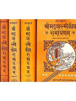 श्रीमद्वाल्मीकीय रामायणम् (संस्कृत एवं हिन्दी अनुवाद) -  Valmiki Ramayana: A Verse Translation in Hindi (Set of 4 Volumes)