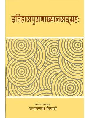 इतिहासपुराणाख्यानसन्ग्रह: A Selection from Itihasas and Puranas