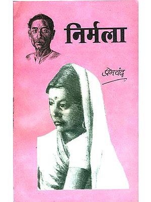 निर्मला (जीवन की एक करुण कहानी)  -  Nirmala