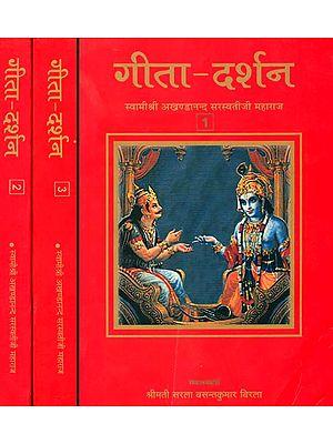 गीता दर्शन: Gita Darshan (Set of 3 Volumes)