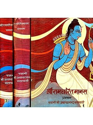 श्रीरामचरितमानस: Discourses on Shri  Ramacharitmanas - The Ramayana of Tulsidas (Set of 3 Volumes)