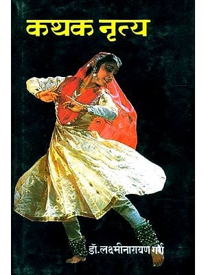 कथक नृत्य: The Most Exhaustive Book Ever on Kathak Dance (Award Winner) (With Notation)