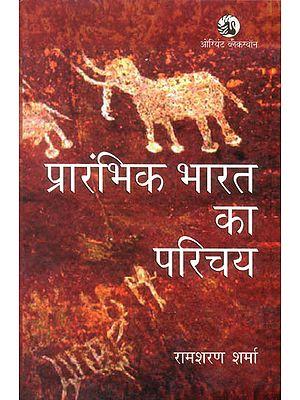 प्रांभिक भारत का परिचय: An Introduction to Ancient India
