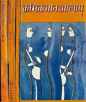 क्रमिकतान आलाप: Kramik Taan Alap - With Notation (Set of 4 Volumes)