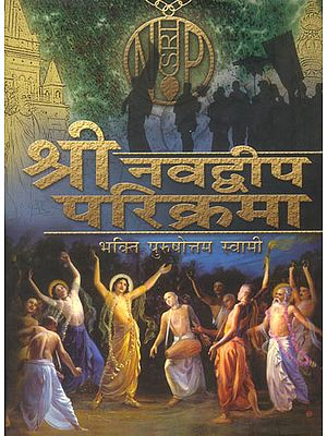 श्री नवद्वीप  परिक्रमा: Shri Navadvip Parikrama