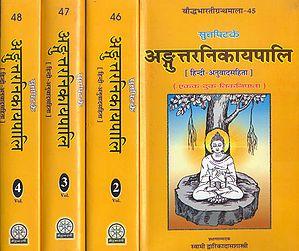 अंगुत्तरनिकायपालि: Anguttaranikayapali (Set of 4 Volumes)