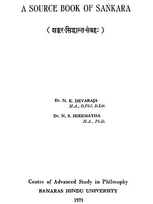 शंकर सिध्दान्त संग्रह (संस्कृत एवं हिन्दी अनुवाद) - A Source Book of Sankara (A Rare Book)