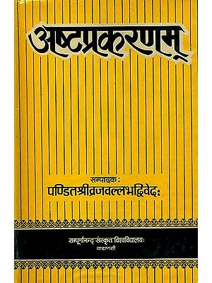 अष्टप्रकरणम्: Eight Books on Yoga and Tantra