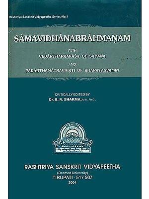 सामविधानब्राह्मणम्: Samavidhana Brahmana with Commentary of Sayana
