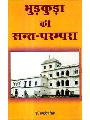 भुड़कुड़ा की  संत परम्परा: Tradition of Saints in Bhudkuda