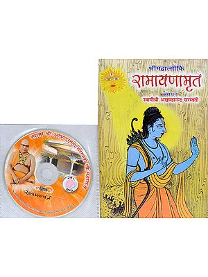 श्रीरामायणामृत:  With CD of The Pravachans on Which The Book is Based