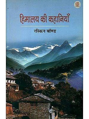 हिमालय की कहानियाँ: Himalayan Stories