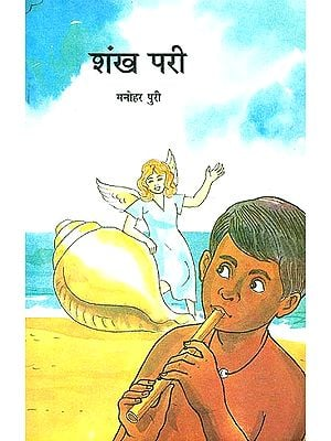 शंख परी: Conch Angle (A Short Story)