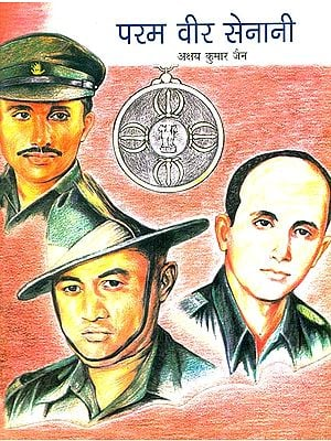परमवीर सेनानी: The Winners of Paramvir Chakra (A Short Story)