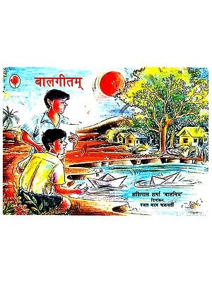 बालगीतम्: Poems for Children