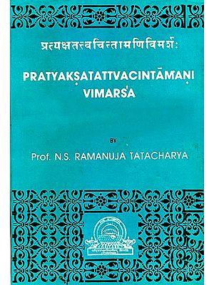 प्रत्यक्षतत्त्वचिन्तामणिविमर्श: Pratyaksa Tattvacintamani Vimarsa (A Rare Book)