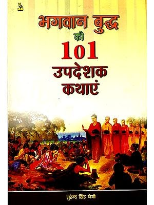 भगवान बुध्द की १०१ उपदेशक कथाएं: 101 Stories of Buddha