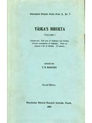 Yaska's Nirukta (An Old and Rare Book)