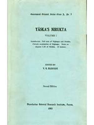 Yaska's Nirukta Volume 1 (An Old and Rare Book)