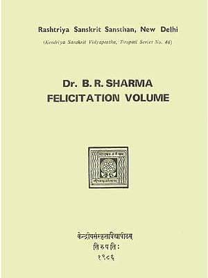Felicitation Volume (An Old and Rare Book)