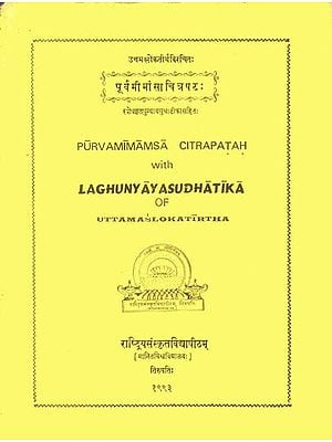 Purvamimamsa Citrapatah with Laghunyayasudhatika of Uttamaslokatirtha