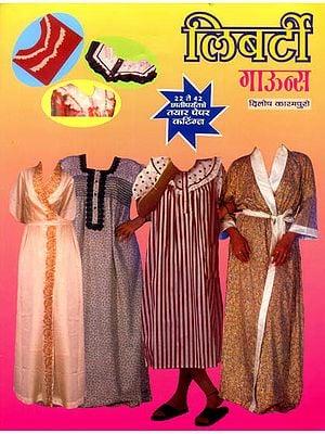 गाउन्स: Ladies Gowns
