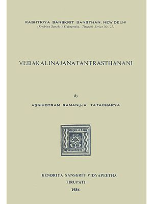 Democracy in The Vedas (An Old and Rare Book)