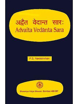 अद्वैत वेदान्त सार: Advaita Vedanta Sara  (In the Words of Samkara)