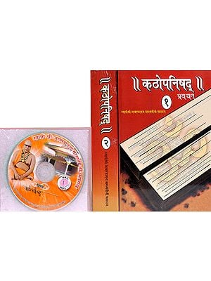 कठोपनिषद् प्रवचन: With CDs of The Pravachans on Which The Book is Based (Set of 2 Volumes)
