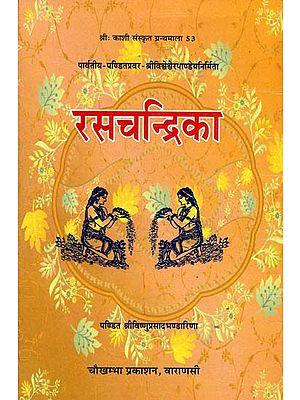 रसचन्द्रिका: Rasa Chandrika