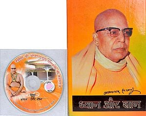 ध्यान और ज्ञान: With CD of The Pravachans on Which The Book is Based