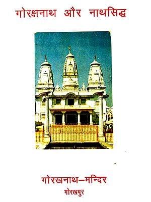 गोरक्षनाथ और नाथसिध्द: Gorakshanath and Natha Siddhas(an Old Book)