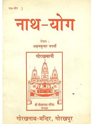 नाथ योग: Nath Yoga (An Old and Rare Book)
