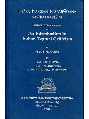 An Introduction to Indian Textual Criticism