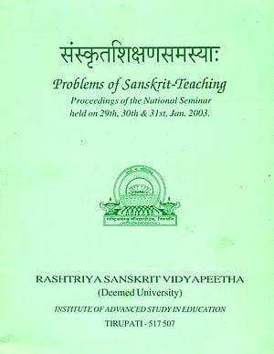 संस्कृतशिक्षणसमस्या: Problems of Sanskrit Teaching